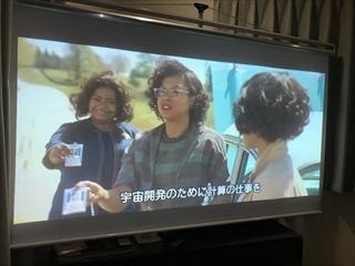 コーギーブログ おうち映画