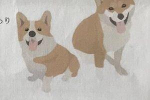 コーギー犬 イラスト